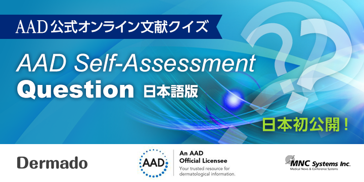 AAD Self-Assessment Question 日本語版