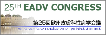 25TH EADV CONGRESS