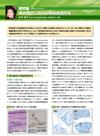 「帯状疱疹における神経病理所見」