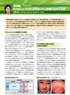 「Ramsay Hunt症候群・Bell麻痺の疫学と診断」