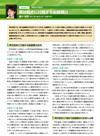 「帯状疱疹に付随する脳髄膜炎」
