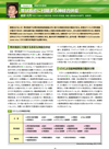 「帯状疱疹に付随する神経合併症」
