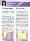 「VZV/HSV抗体保有率の推移」<br />松尾 光馬 先生(東京慈恵会医科大学 皮膚科 講師)