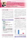 「Shozu Herpes Zoster(SHEZ) Study」<br />浅田 秀夫 先生(奈良県立医科大学 皮膚科 教授)