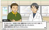 第1回 「強い痛みを訴える帯状疱疹患者さん」