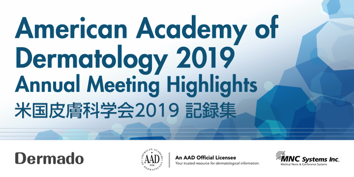 American Academy of Dermatology 2019 Annual Meeting Highlights